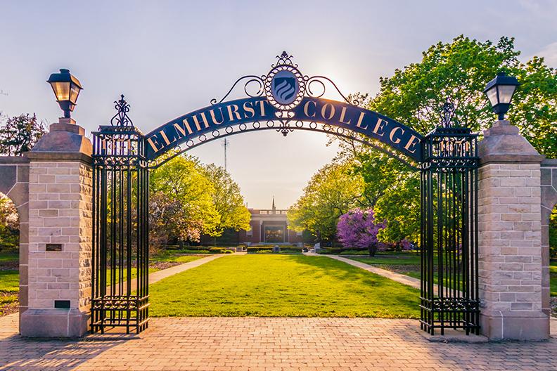 The Elmhurst College Gates of Knowledge